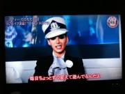 SCREENS - Fuji TV - Sakigake! Music Ranking Eight 3c498b141436387